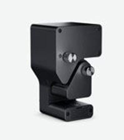 Immagine per la categoria ACCESSORI AND OPTIONAL PER CINTEL FILMSCANNER